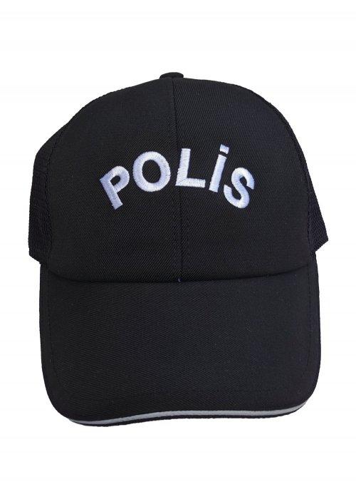 Polis Malzemeleri Ve Kiyafetleri Polismalzemeleri
